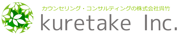 呉竹ロゴ14-2