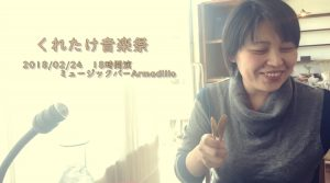 本田磨有子さん